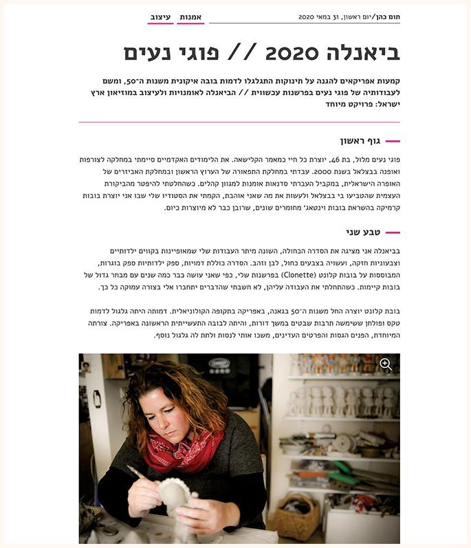 article-blog-link-fugi-naim